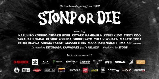 Stonp Or Die – Teaser