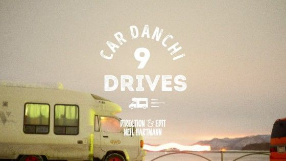 Car Danchi #9 Drives – Teaser