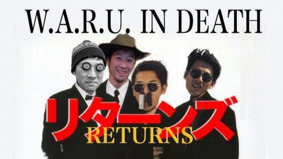 W.A.R.U in DEATH Returns