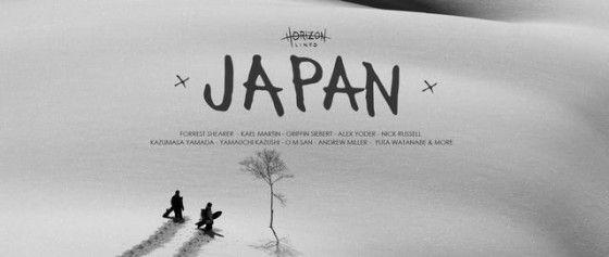 Horizon Lines – Japan