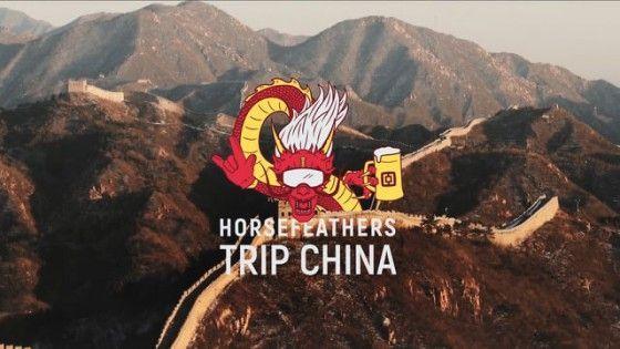 Horsefeathers Trip China