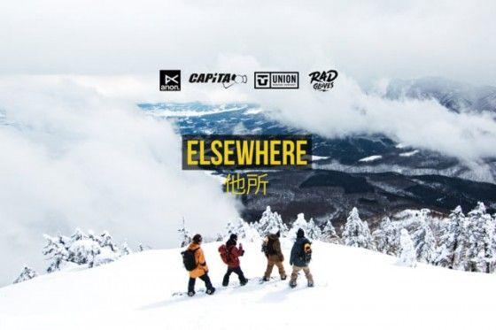 Elsewhere – Winter in Japan