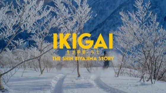 Ikigai – The Shin Biyajima Story