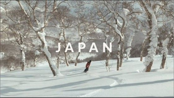 Shredbots BTS – Japan