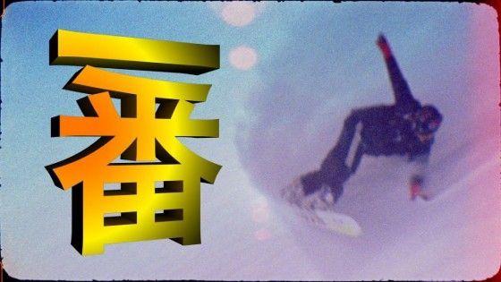Beyond Medals – Ichiban